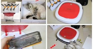 【居家3C】聰明時尚Ecovacs智慧吸塵機器人D35,灰塵、毛髮、貓毛一次清潔,打掃家裡不費力