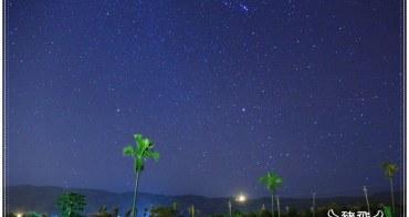 【花蓮旅遊】壽豐鄉迦南奇緣觀星民宿~房間裡躺著看超美星空