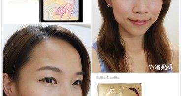 【美妝】韓國開架彩妝holika holika貓咪腮紅蜜粉♥ 清透妝感,一盒搞定所有妝容
