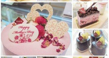 【台中美食】公益路月之戀人~很推薦的經典美味蛋糕