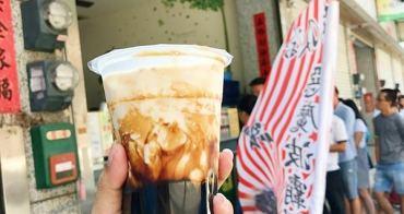 【台中清水區】排隊兩小時才喝到的惡魔波霸鮮奶,倒入整瓶高大鮮奶,黑糖粉圓Q彈入味~清水森及茶