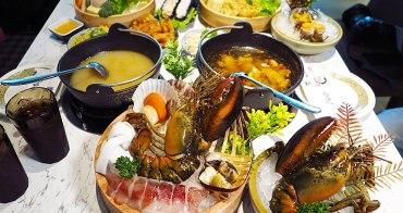 【台中南屯區】源鍋精緻活海鮮鍋物~鮮活海鮮現點現殺,波士頓龍蝦、紅蟳通通上桌,一個人也能奢華吃火鍋