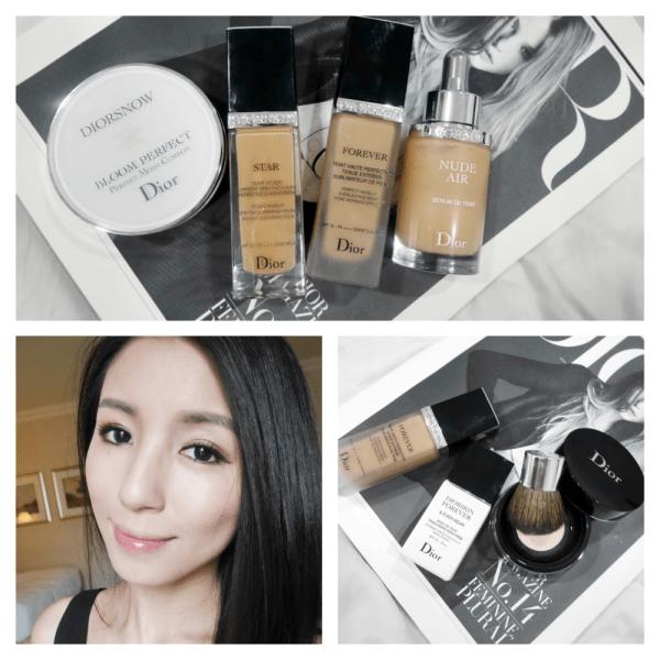<底妝>四款Dior底妝評比+上妝技巧分享!
