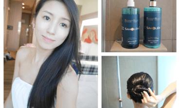 <美髮>夏天的細軟髮也能一整天蓬鬆柔順!Saholea森歐黎漾植研萃淨平衡系列。
