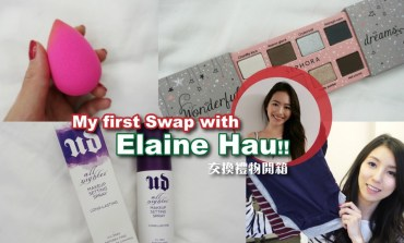 <影音>My first swap video ft. Elaine Hau 交換禮物開箱!