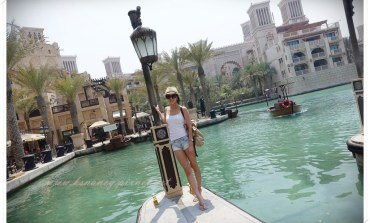 <遊記>蜜月-杜拜。Jumeriah Madinat & Dubai Mall。