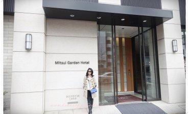 <遊記>東京March 2015。住宿-三井花園飯店 & E Hotel。