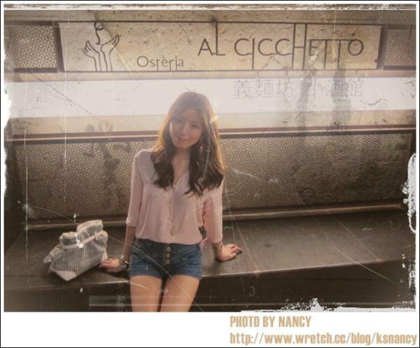 <美食>華山。義麵坊小酒館。Al Cicchetto