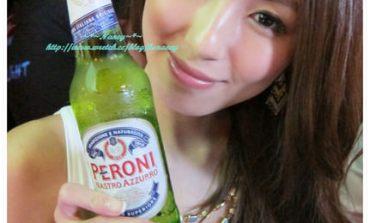 <活動>義大利 精品啤酒沛羅尼Peroni藍色緞帶之夜@Marquee。