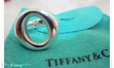 <珠寶>令人著迷的藍色小盒子。Tiffany 收藏分享 II。