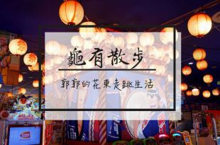 【日本東京】龜有散步半日遊全攻略~朝聖經典動漫烏龍派出所的舞台場景