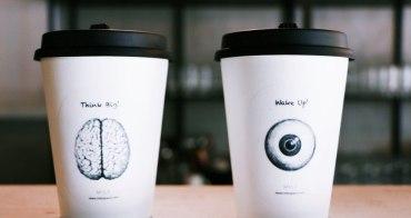 台北捷運行天宮站 MILX奶茶 大腦是很棒的東西 希望你也有 網美IG打卡