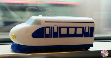 日本鐵道便當|夢的超特急・0系新幹線便當|造型便當-1