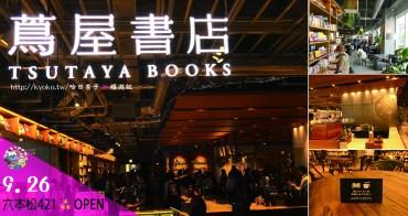 福岡新名所 | 六本松421・蔦屋書店 | 180個座位・讓你逛起來宛如在自家客廳看書般舒適