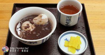 福岡美食 |  川端紅豆湯廣場 ・善哉・大正風味現烤麻糬紅豆湯