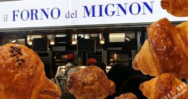 福岡・博多車站人氣美食 | il FORNO del MIGNON・每天都大排長龍的迷你可頌麵包專賣店