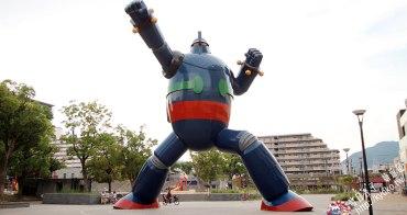 神戶觀光 | 鐵人28號18公尺高紀念雕像 | 神戶熱門朝聖景點・新長田車站