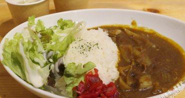 東京美食 | 物超所值的500日圓咖哩飯・PASELA CAFE | 卡拉OK店的隱藏菜單