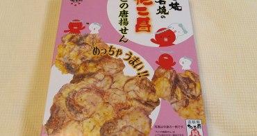 大阪土產   TAKO昌 ・ 章魚的炸仙貝    超涮嘴・吃的到章魚肉喔