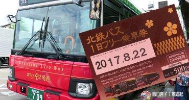金澤交通   北鐵巴士一日乘車券・花500日圓金澤市內輕鬆自由行