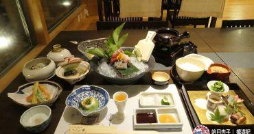 觀光日語  |  會席料理相關用語 + 實用會話例句  |  美食篇(7)