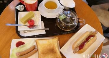 在淺草吃草餐   舟和咖啡廳<熱狗堡><吐司維也納香腸>超值早餐套餐+地瓜甜點大集合