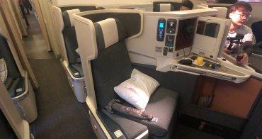 飛行體驗|國泰航空-長程商務艙 CX841 (JFK- HKG)|B777-300 (77H)