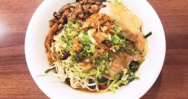 竹北美食|隱藏版美味小吃- 傳統客家麵食