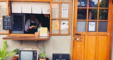 竹北美食|文青古早味蛋餅-kurashi 早餐店