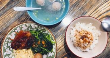 新豐美食|呷燴-燴飯 炒烏龍麵 滷肉飯