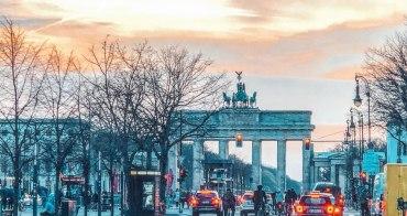 德國柏林自由行交通、景點攻略 搞懂柏林市區交通,善用德國柏林通行證Berlin Pass最划算
