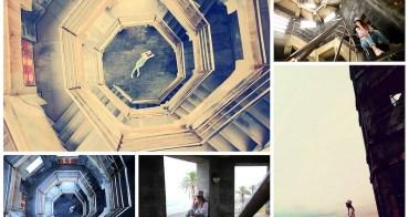 [宜蘭頭城]最夯宜蘭IG新景點!如夢似幻,猶如掉入時空漩渦的奇幻景點~頭城濱海森林公園