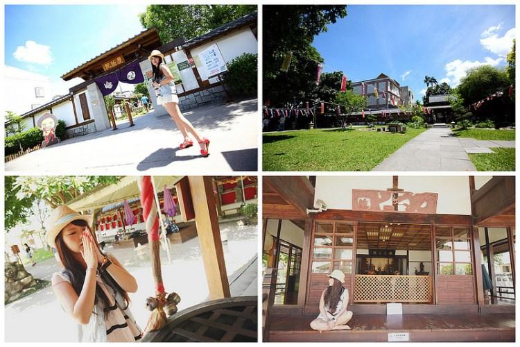[花蓮吉安] 花蓮必遊景點!日式庭院超好拍!日本佛寺三級古蹟~吉安慶修院