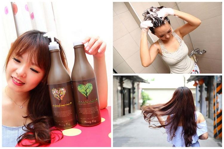[時尚流行]讓頭皮深呼吸,洗後飄逸涼感,輕鬆擁有天使光環!滋養護髮的夢幻組合-Honey Key咖啡因冰香洗髮菁/護髮素