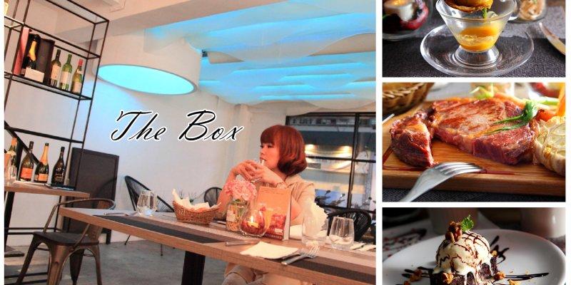 [台北大安]享受浪漫的微醺時分!隱身東區巷弄內的五星級時尚餐酒館~The Box餐酒館