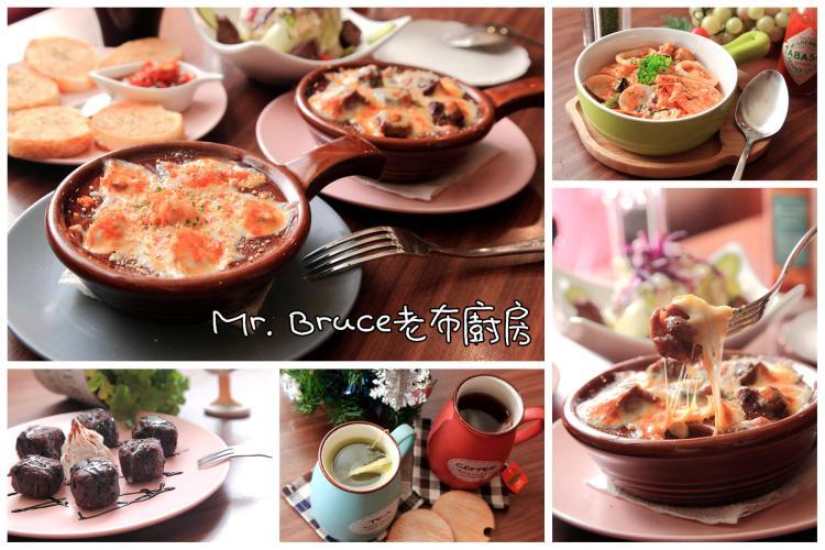 [新北板橋]呼朋引伴嗑美食,用心做出超越食材價值的溫馨美味料理!Mr. Bruce老布廚房