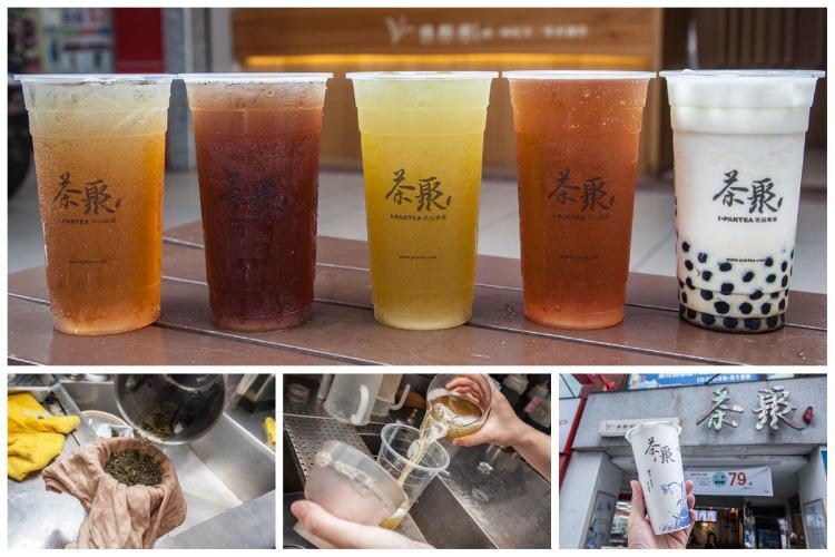 [桃園市]最好喝的無糖茶,芯芽茶最回甘!現泡的手搖茶!茶聚桃園中華店