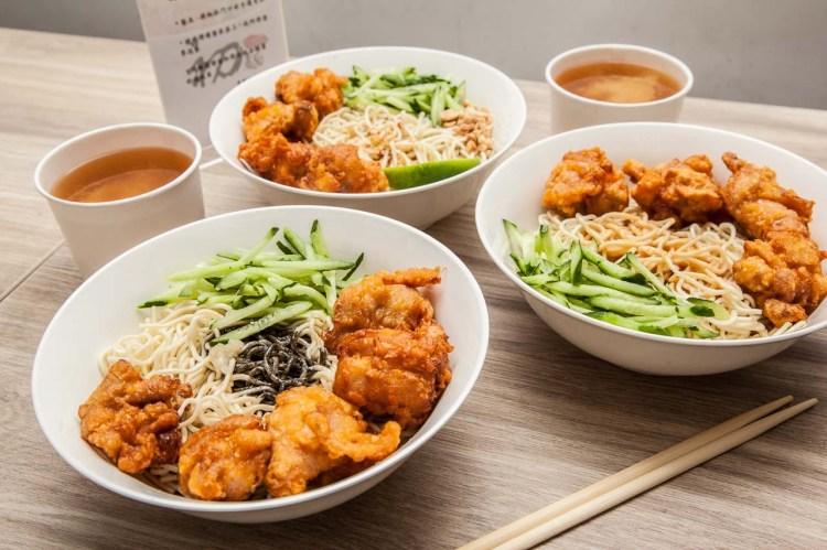 [台北中山]文青風涼麵,台式涼麵再進化~小地方的堅持成就大大的美味!初麵炸雞涼麵