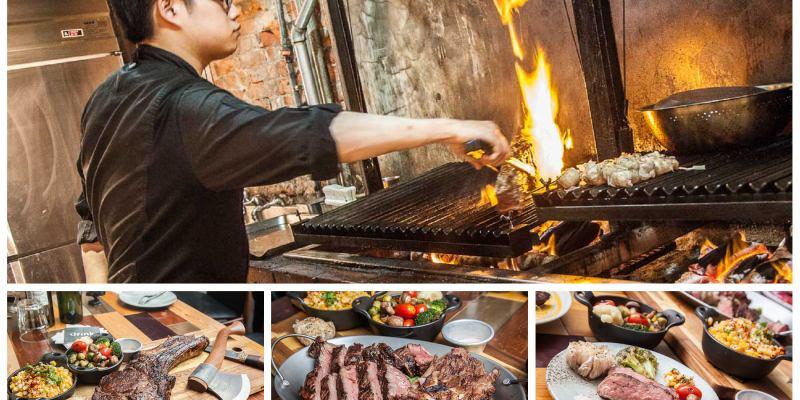 [台北中山]執著於直火碳烤的原始風味,帶骨維京戰斧牛56oz,滿足大口吃肉的慾望!棧 F-U Kitchen 直火廚房