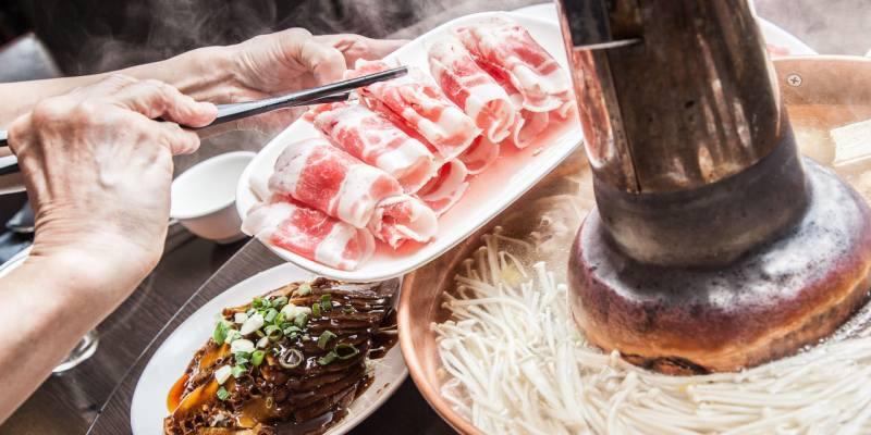 [新北新店]難以忘懷的老味道!炭燒銅鍋酸白菜鍋,特色家鄉菜天天吃都不膩!老蔣的家鄉味