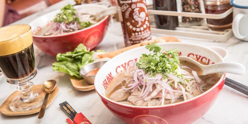 [台北大安]台灣第一家美式越南河粉店!一碗河粉能吃到六種牛肉!CYCLO 洛城牛肉粉-仁愛門市