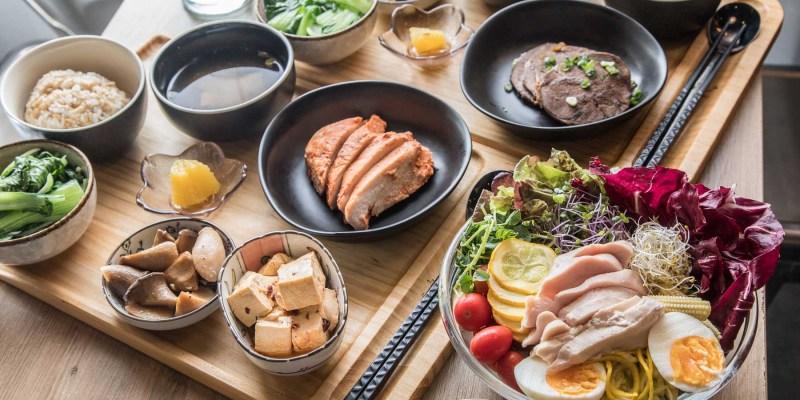 [台北信義]低升糖料理健康餐,健康飲食新食尚,多樣化菜色豐富您的用餐時光! uMEAL 優膳糧