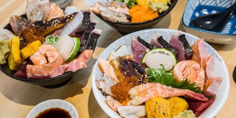 [台北大安] 一開門就客滿!?巷弄裡的超人氣日本料理小店,爆滿海鮮丼飯只要160元起!壽司爸
