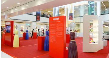 【台南市中西區-展覽】ALESSI ANNA G.20周歲展─台南站