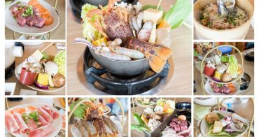 【台南永康區-美食】英式下午茶擺盤|霸氣龍蝦鍋|石頭鍋|涮涮鍋 ~ ㄔ鍋了