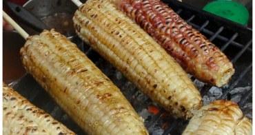 【台南市東區-美食】青年路與前鋒路口 # 烤玉米 #
