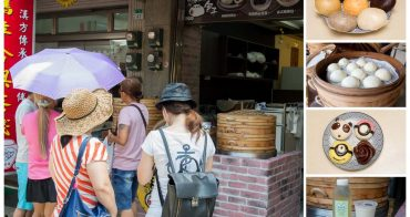 【台南安平區-美食】今天想吃什麼包?有小小兵.寶貝球.甜包.鹹包.異國包~調皮包子