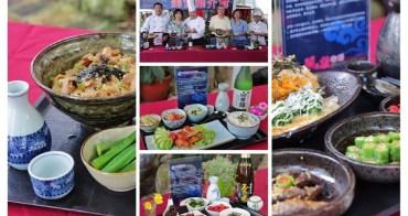 【台南市活動-關子嶺】『舌尖上的溫泉美食』品嚐關子嶺的道地風味~限量預約推出均一價299元