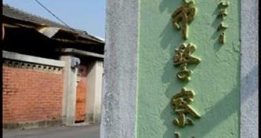 【台南市南區-景點】台南市警察新村