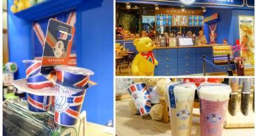 【台南中西區-美食】輕奢奶茶第一品牌|台南限定款|南臺灣首家以泰迪熊為主題的奶茶鋪 ~ 精典泰迪的奶茶鋪